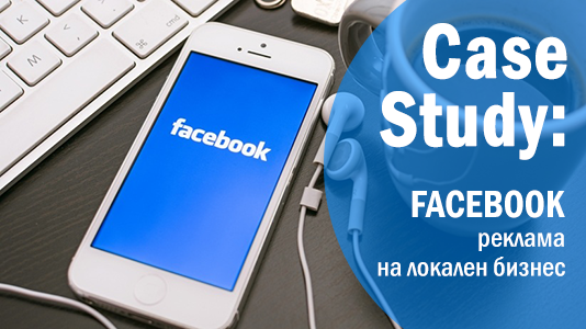 case-study-facebook-advertising-local-business