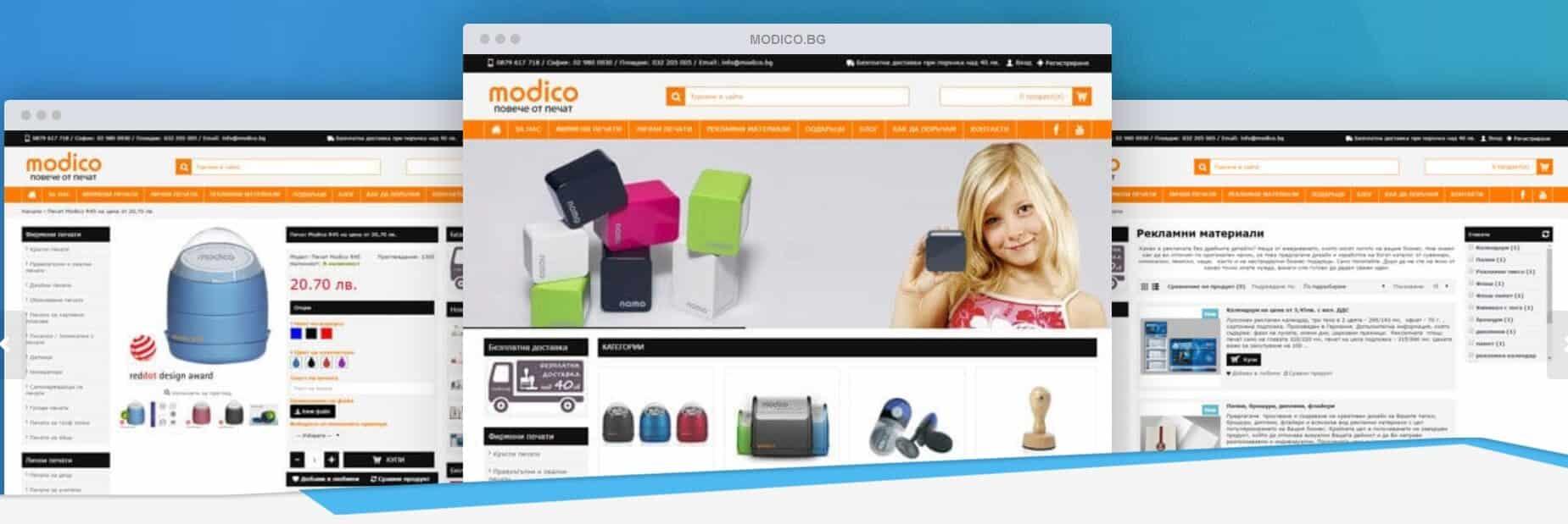 Модико онлайн магазин - SEO оптимизация на сайт