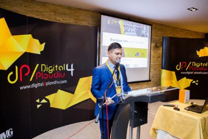конференция digital4plovdiv, Seomax, дигитален маркетинг, търговия, конференция, онлайн маркетинг