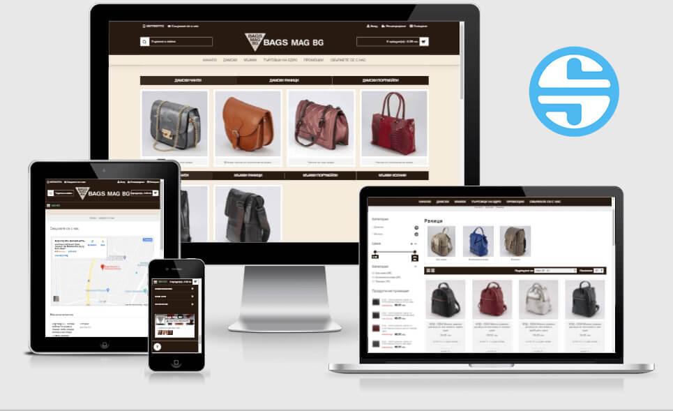 Изработка на уеб сайт bagsmags.bg