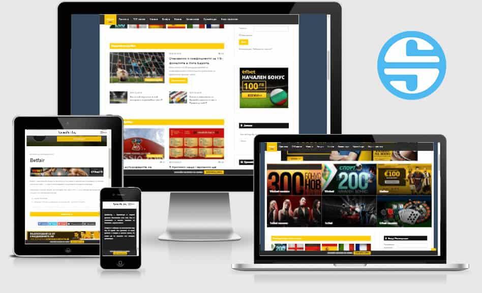 Изработка на уеб сайт sportbetbg