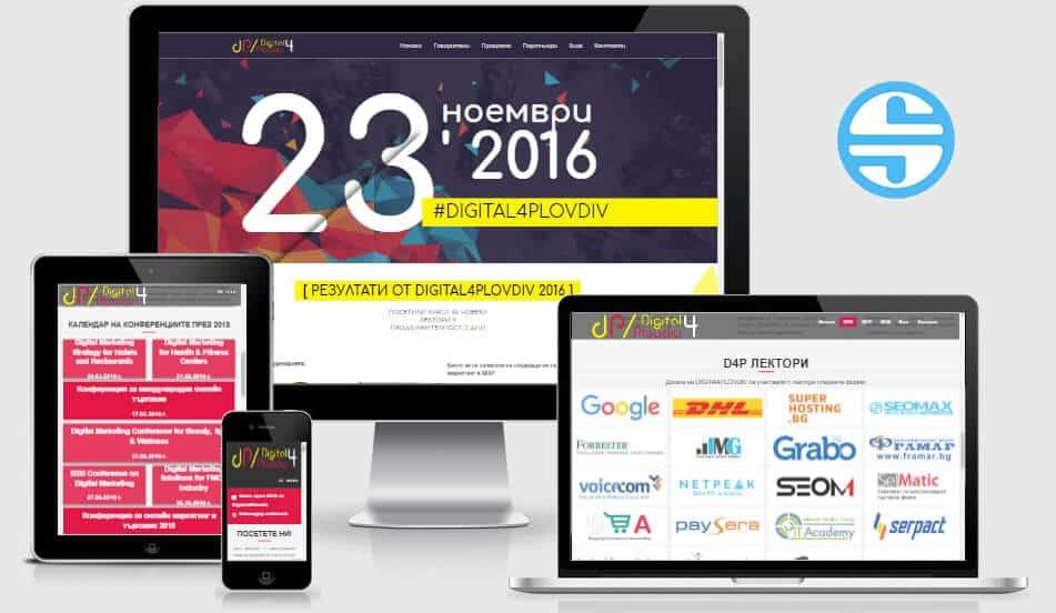 Изработка на уеб сайт digital4plovdiv.com
