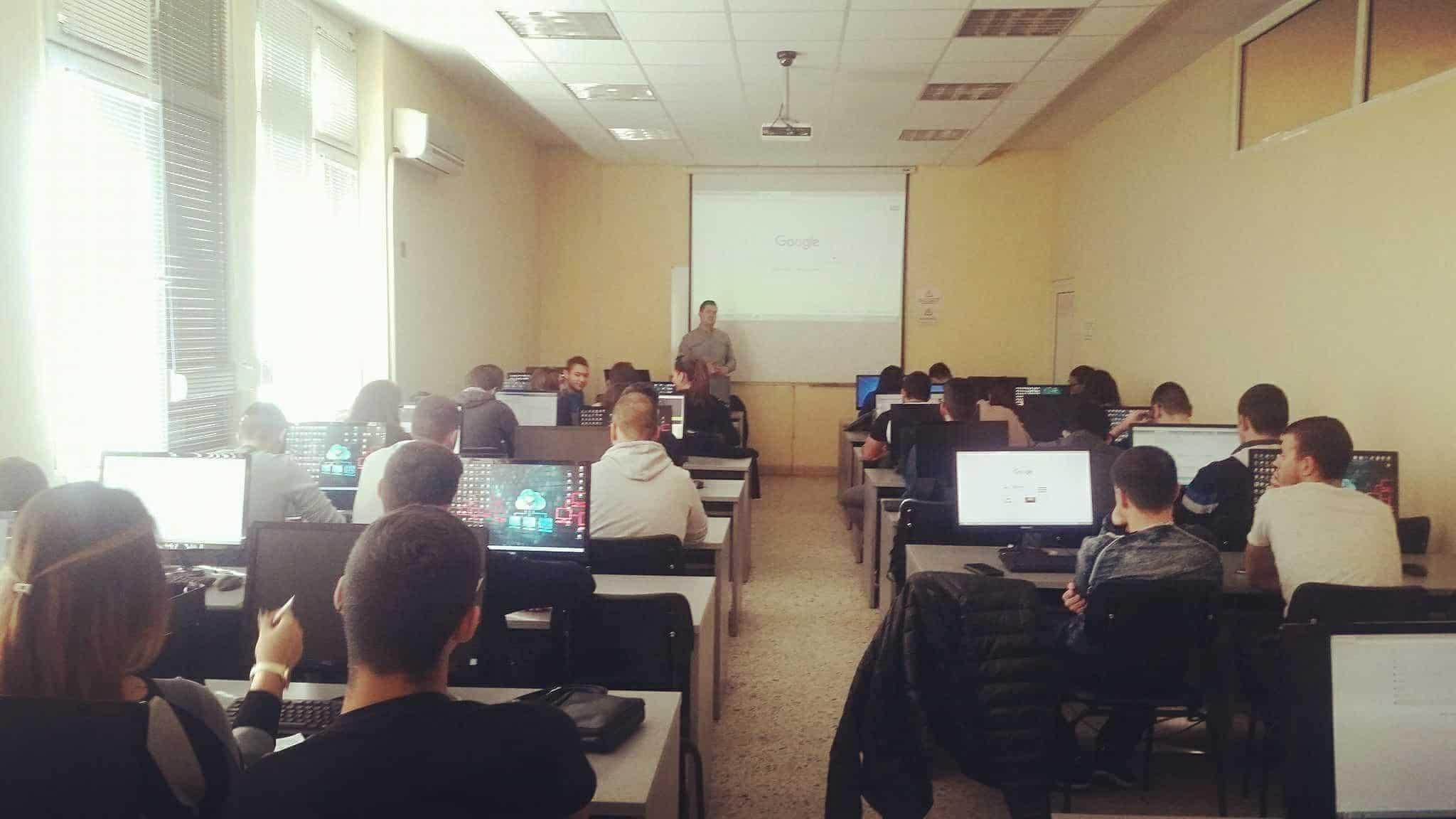 seomax с лекция в Пловдивски университет