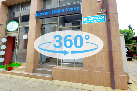Seomax с нови табели и 360 градусова обиколка на двата офиса