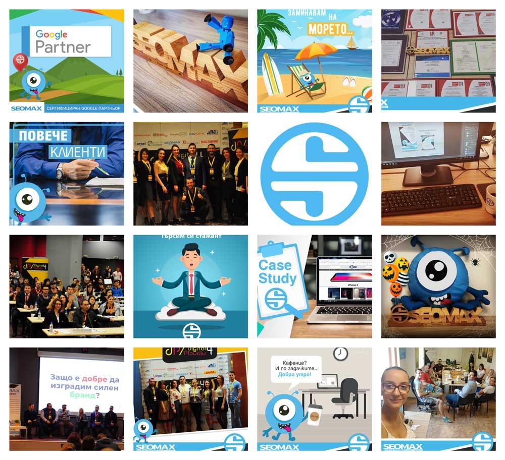 Равносметка за 2018-та година по дигитален маркетинг - Seomax
