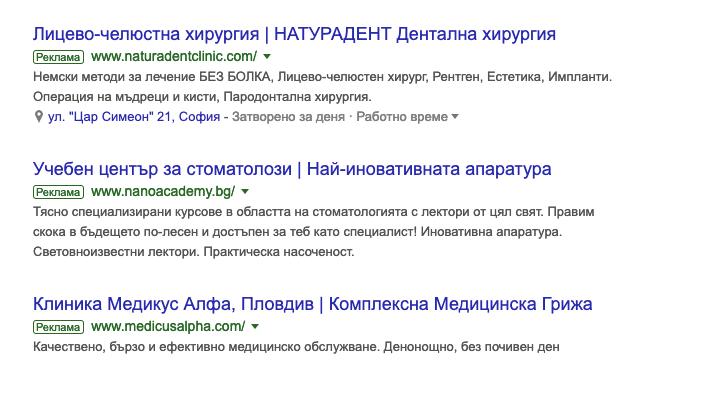 Google reklama agencia