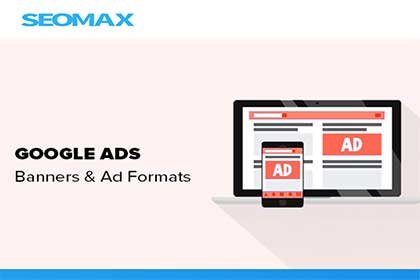 reklamirane v google ads