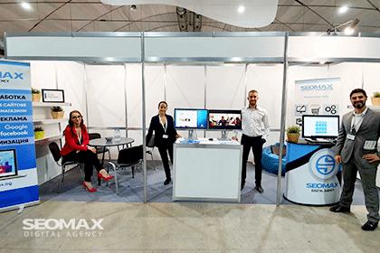seomax-na-bulgarian-digital-week