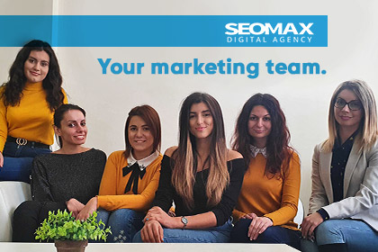 маркетинг екип SEOMAX