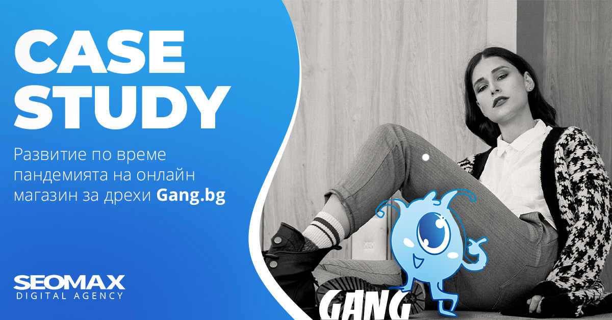 Case_Study_gang