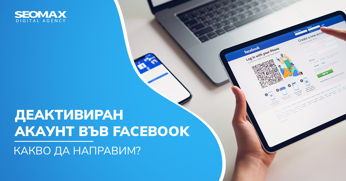 seomax-blog-article