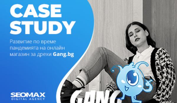 Case_Study_gang_blog-420x280_c-gang